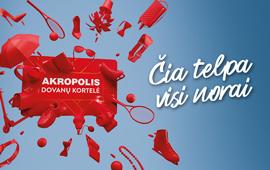 AKROPOLIO dovanų kortelė
